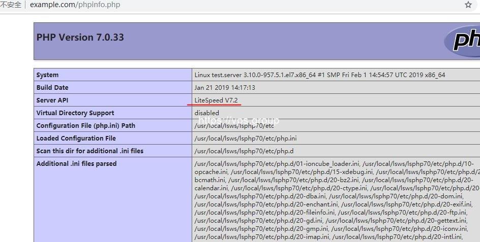 在宝塔上安装LiteSpeed企业版。